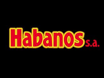 2017年のハバノス廃盤予定銘柄情報