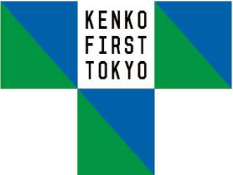 コラム|東京都受動喫煙防止条例とシガーバー