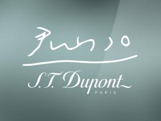 S.T. Dupont|限定「ピカソ」コレクション