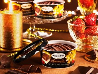 ハーゲンダッツジャパン|着想から4年、Spécialité「ショコラシャンパンストロベリー」を限定発売