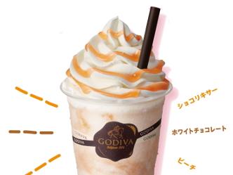 上品な桃の甘みにホワイトチョコレートが溶け合う、ショコリキサー ホワイトチョコレート ピーチ