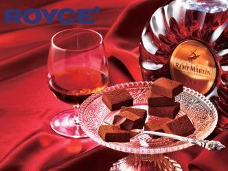 ロイズ|コニャック「レミーマルタン XO」が香る生チョコレートが通信販売に新登場