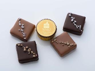 和光|季節のパフェ「エスプレッソパフェ」と秋の新作チョコレート