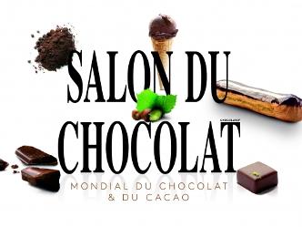 サロン・デュ・ショコラ|おうちにいながら並ばず購入、1月3日からオンライン販売開始