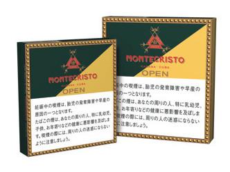 インターコンチネンタル商事|モンテクリスト オープン ミニ、クラブが新発売