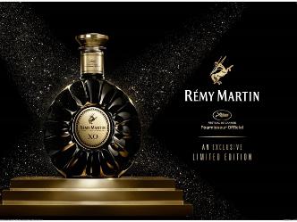 「レミーマルタンXO カンヌ・リミテッド・エディション2017」が数量限定発売